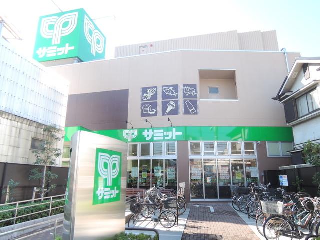 祐天寺駅 徒歩13分[周辺施設]スーパー