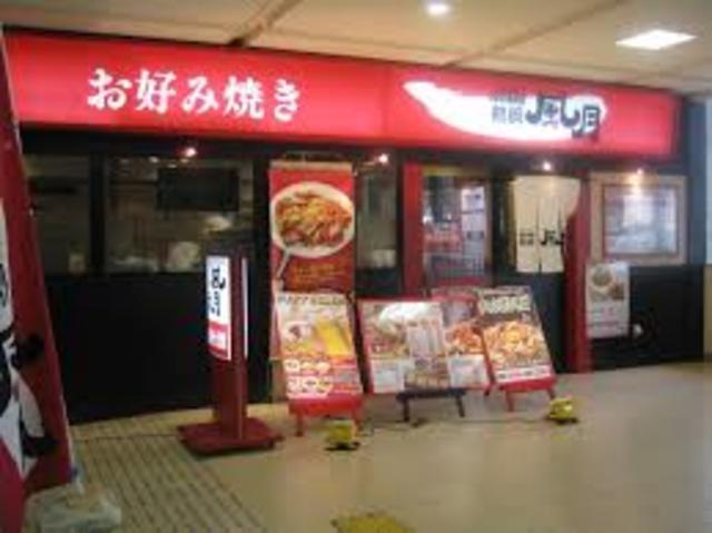 鶴橋風月泉北・泉ケ丘駅店