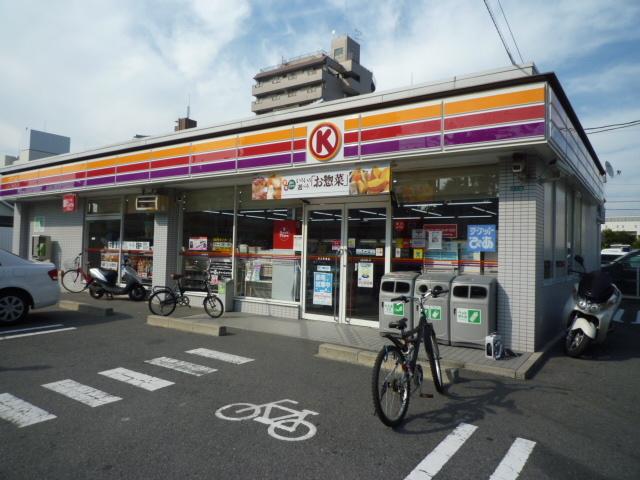 サークルK市之町東店