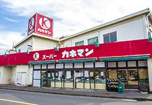 カネマン石畑店