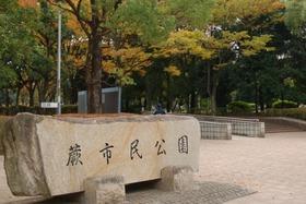 https://image.rentersnet.jp/5b6b2e39-8a4c-4141-b24e-8ddcef56b7b3_property_picture_2987_large.jpg_cap_蕨市民公園