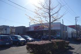 https://image.rentersnet.jp/5b6c996f67f7567a3d1b21677dfcb4f1_property_picture_2871_large.jpg_cap_清水フードセンター関屋店