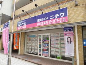 大井町ハウス