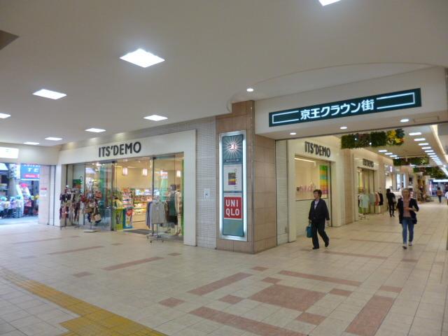 NEU STILLE [周辺施設]ショッピングセンター