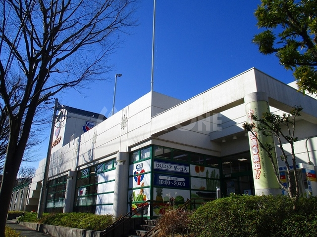 けやき坂ヒルズワン(けやき坂ヒルズ1)[周辺施設]スーパー