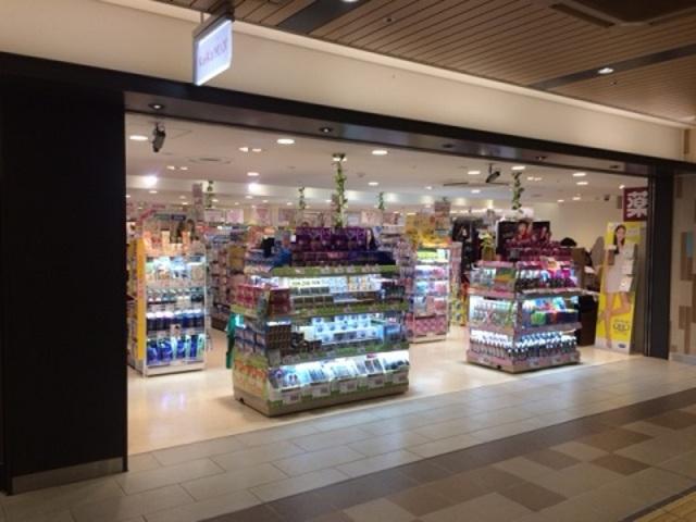 コクミンドラッグ新大阪駅店