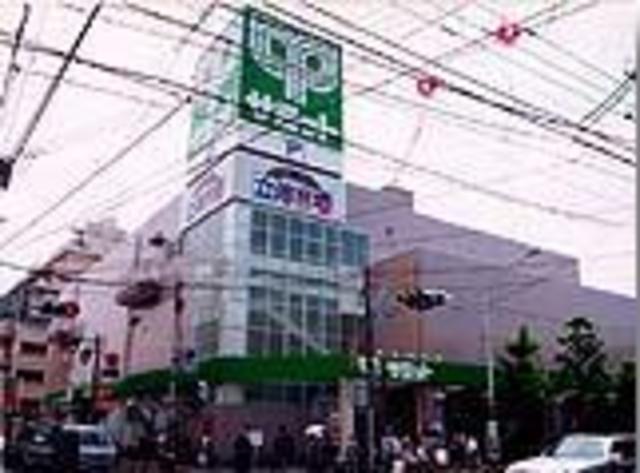 アネックス代沢[周辺施設]スーパー
