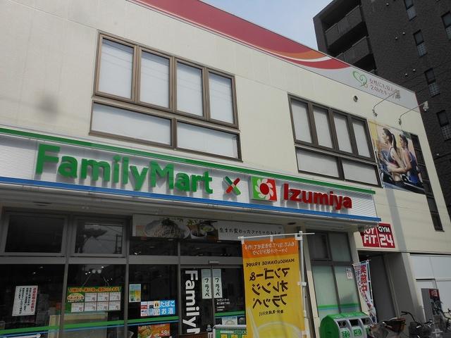 ファミリーマート×イズミヤ東三国四丁目店