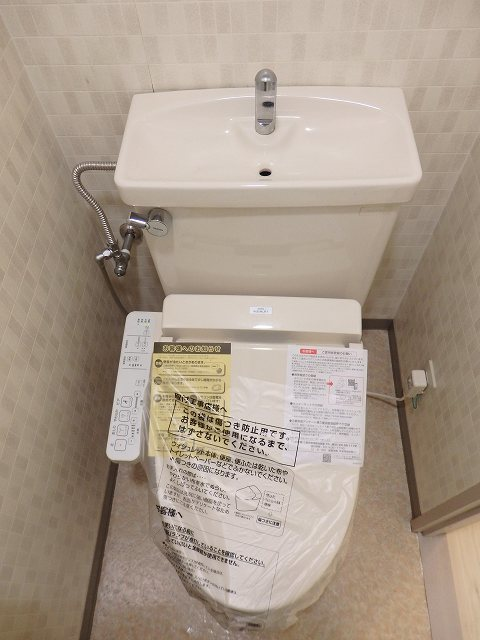 和田町駅 徒歩13分トイレ