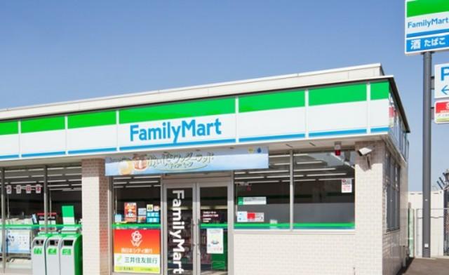 ファミリーマート和泉伯太町店