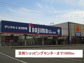 https://image.rentersnet.jp/5ca428a9-e90d-448b-908d-caae6774a592_property_picture_3520_large.jpg_cap_その他