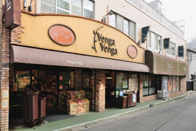マコト本町ハイツ[周辺施設]スーパー