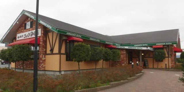 スカイビレッジ[周辺施設]飲食店