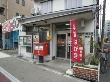 アキラ大阪 生野中川一郵便局