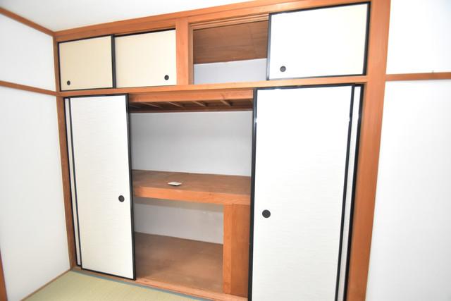 宝持3-2-16貸家 大容量のクローゼットは荷物が多い方も安心ですよ。