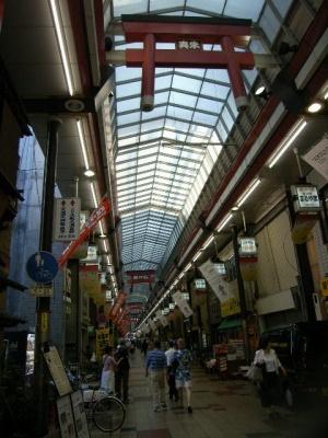 天三商店街