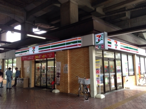 イワタハイツ セブンイレブン近鉄河内永和駅前店