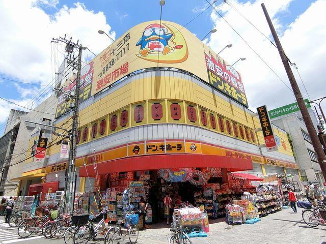 ドン・キホーテ十三店
