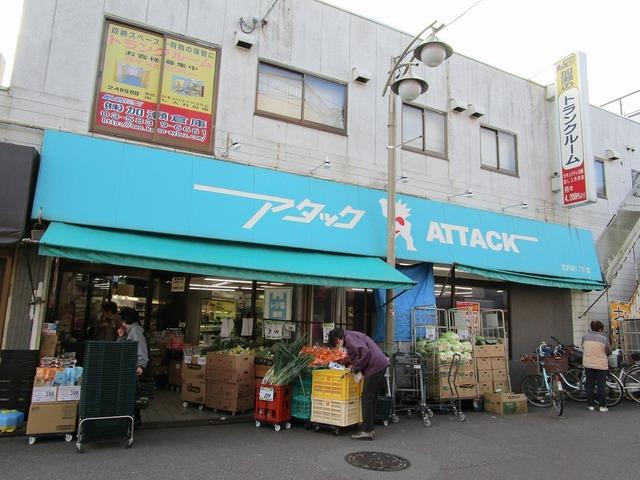 フローリア江戸川[周辺施設]スーパー
