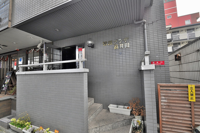 清洲プラザ高井田 素敵なエントランスがあなたを毎日出迎えてくれます。