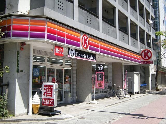 サークルK本庄西三丁目店