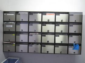 ダイヤル式のメールBOXです