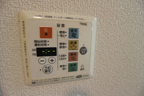 グレイスコート弐番館 206号室