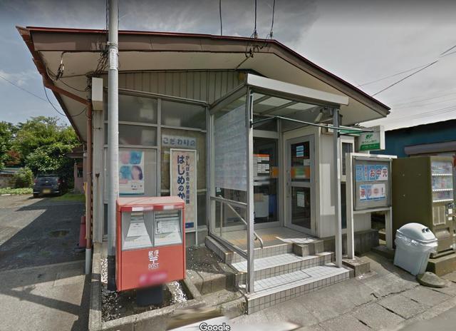 マイメゾン愛甲石田[周辺施設]郵便局