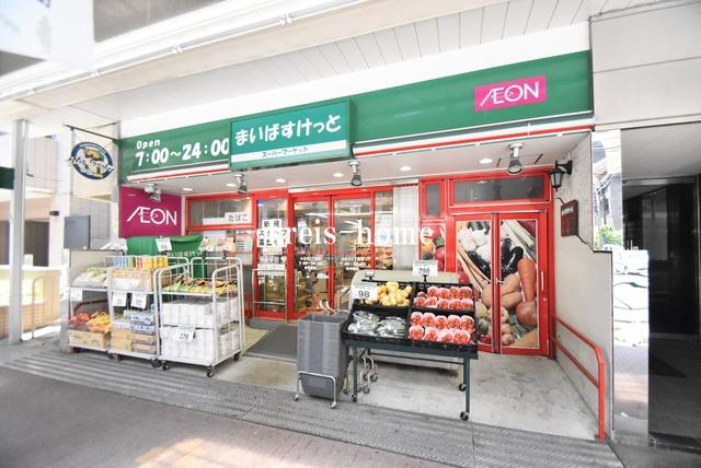 パークホームズ小石川[周辺施設]スーパー