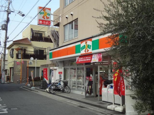 シャーメゾン美登 サンクス弥刀駅前店