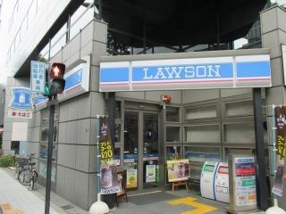 ローソン 天満一丁目店