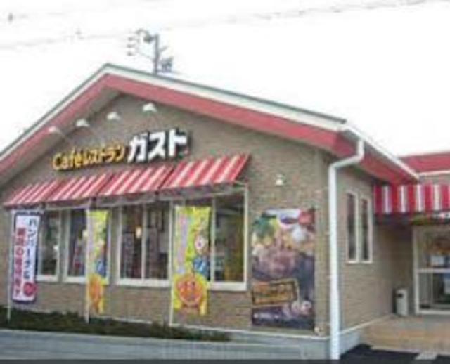 メンシーレ[周辺施設]飲食店