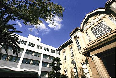 永和ビル 私立大阪樟蔭女子大学