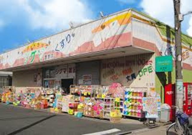 スーパードラッグシグマ豊里店