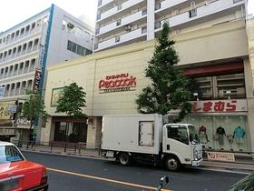 ピーコック高田馬場店