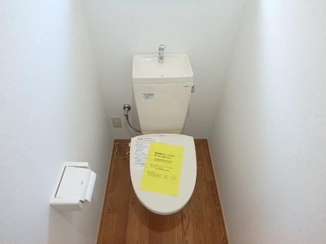 坂倉邸トイレ