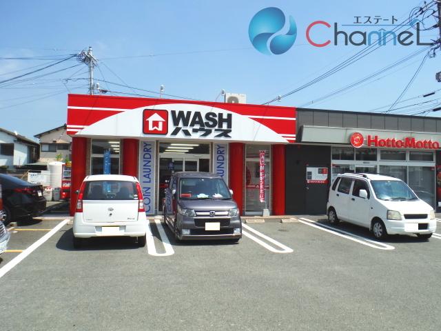 WASHハウス久留米荘島店