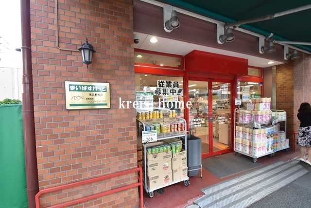 ガリシアグランデ江戸川橋[周辺施設]スーパー