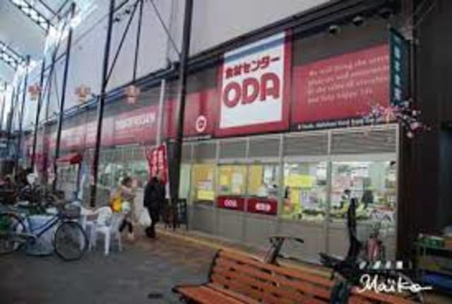 食材センターODA木津市場店