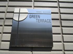 GREEN TERRACEの外観画像