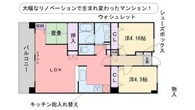 コープ野村姪浜6階Fの間取り画像