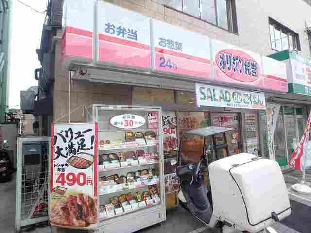 オリジン弁当蛍池店