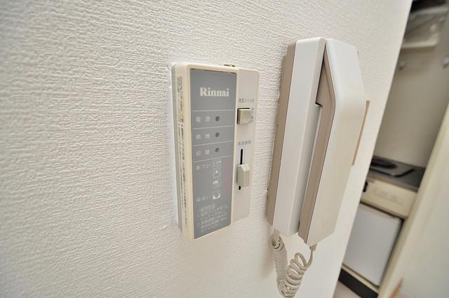 センチュリーシティⅡ 給湯リモコン付。温度調整は指1本、いつでもお好みの温度です