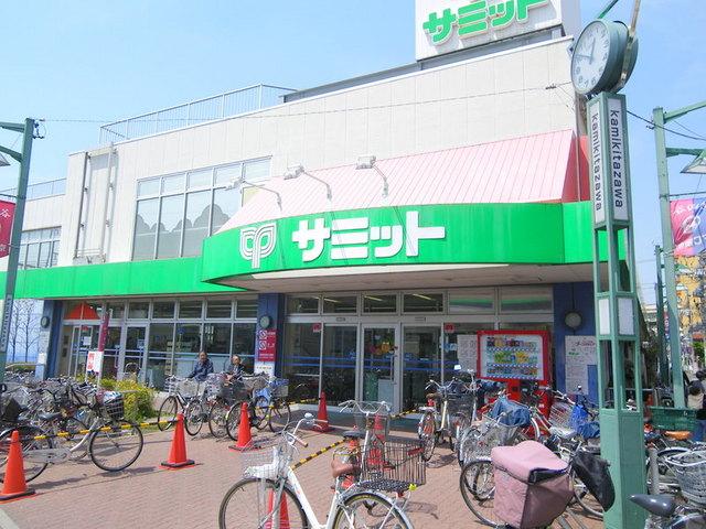 ルミエール芦花公園[周辺施設]スーパー