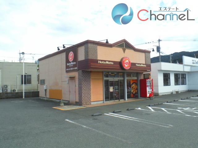 ほっともっと久留米山川店