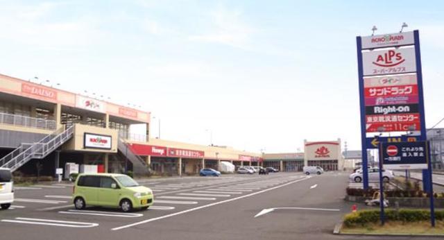 シャンモルティ[周辺施設]ショッピングセンター