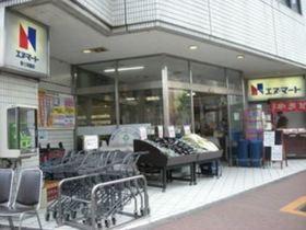 エヌマート新三河島店