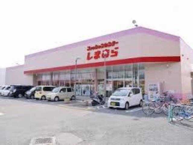ファッションセンターしまむら古市店