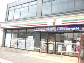 セブン-イレブン越谷西方店