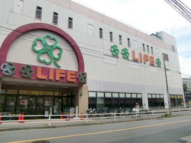 経堂駅 徒歩4分[周辺施設]スーパー